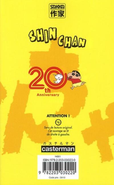 Dos Shin chan, saison 2 tome 12