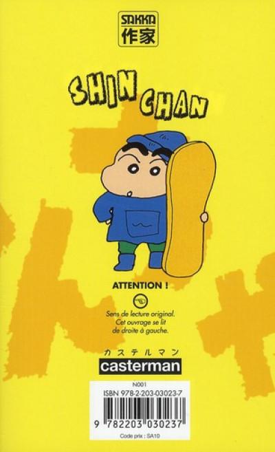 Dos Shin chan, saison 2 tome 13