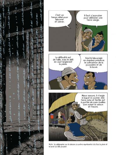 Page 1 Nuit de noce