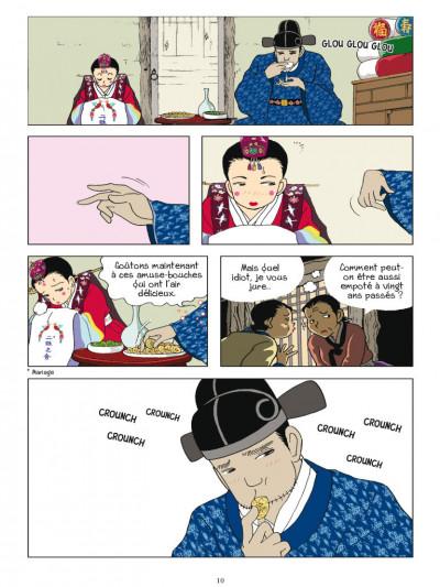 Page 4 Nuit de noce