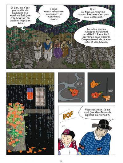 Page 5 Nuit de noce