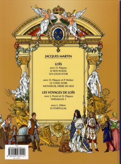 Dos Les voyages de loïs tome 2 - le portugal