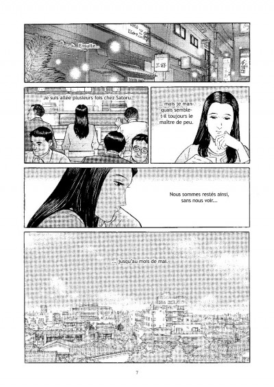 Page 3 Les années douces tome 2