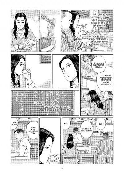 Page 5 Les années douces tome 2