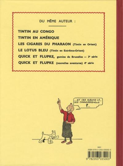 Dos Tintin tome 6 - l'oreille cassée (fac-similé N&B 1935-37 - Petit format)
