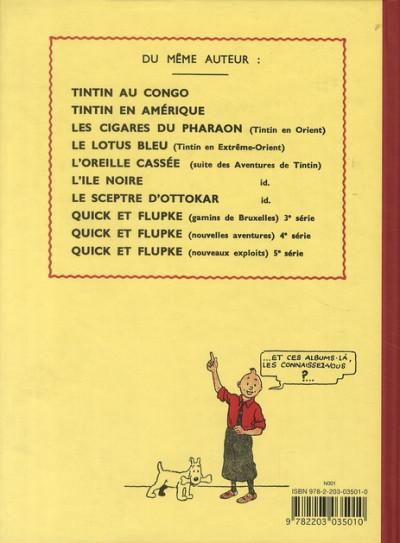 Dos Tintin tome 9 - le crabe aux pinces d'or (fac-similé N&B 1941 - Petit format)