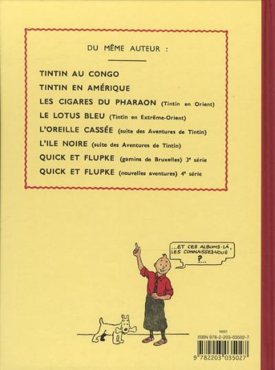 Dos Tintin tome 8 - le sceptre d'ottokar (fac-similé N&B 1938-39 - Petit format)