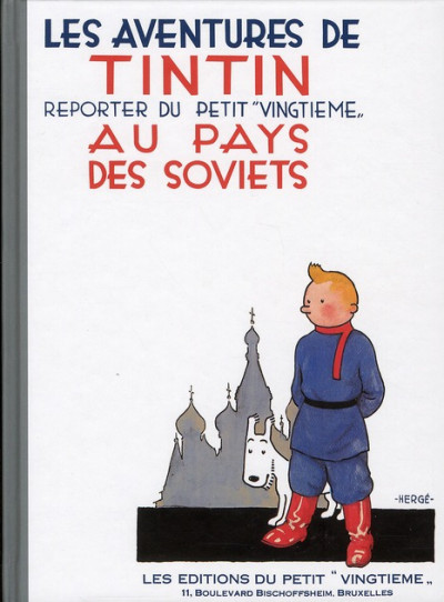 Couverture Tintin tome 1 - au pays des Soviets (fac-similé N&B - Petit format)