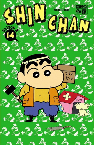 Couverture Shin chan, saison 2 tome 14