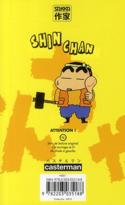 Dos Shin chan, saison 2 tome 14
