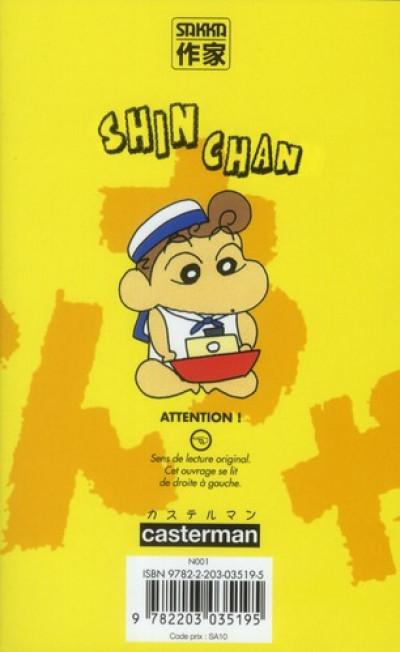 Dos Shin chan, saison 2 tome 15