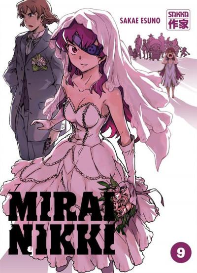 image de Mirai nikki tome 9