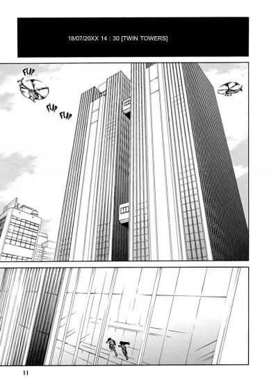 Page 0 Mirai Nikki tome 10