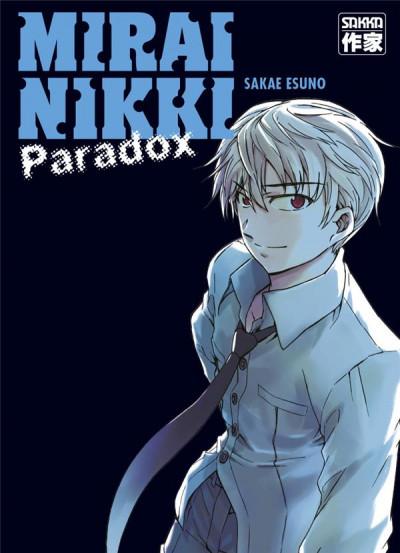 Couverture Mirai Nikki Paradox