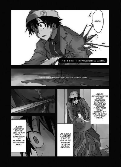 Page 2 Mirai Nikki Paradox