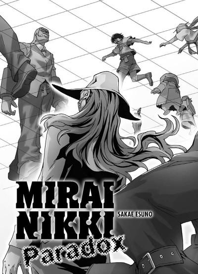 Page 4 Mirai Nikki Paradox