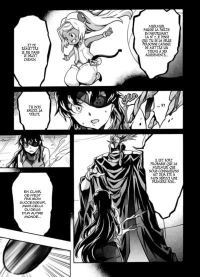 Page 0 Mirai nikki tome 12