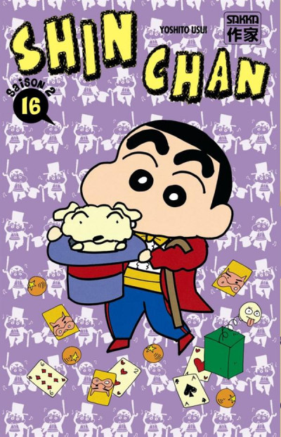 Couverture Shin chan, saison 2 tome 16