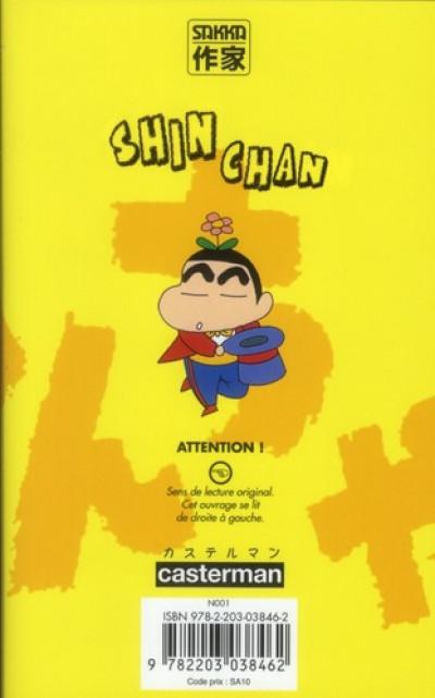 Dos Shin chan, saison 2 tome 16