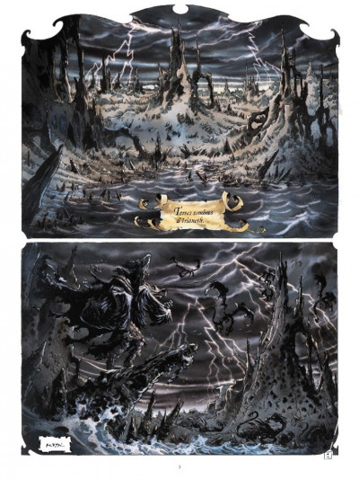 Page 1 Les chevaliers d'émeraude tome 1 - les enfants magiques