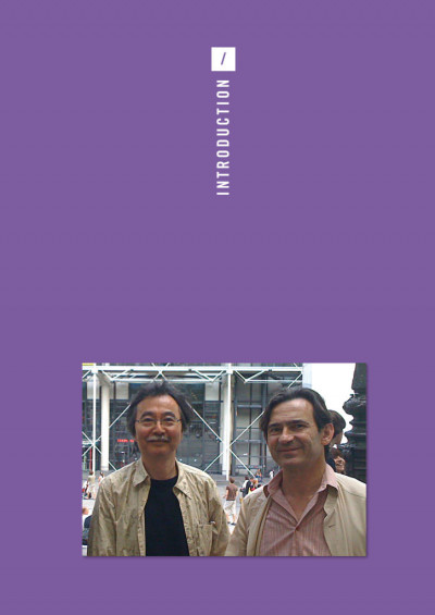 Page 1 Jiro Taniguchi l'homme qui dessine - entretiens