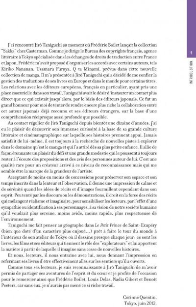 Page 5 Jiro Taniguchi l'homme qui dessine - entretiens