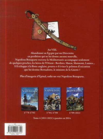 Dos Napoléon Bonaparte tome 3