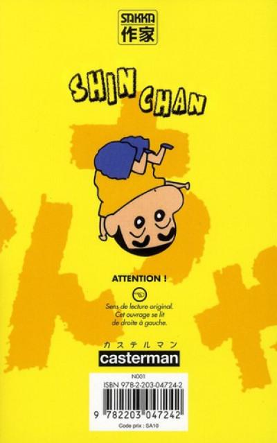 Dos Shin chan, saison 2 tome 18