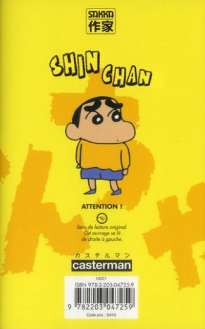 Dos Shin chan, saison 2 tome 19
