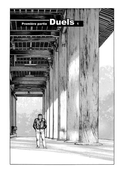 Page 4 Garôden