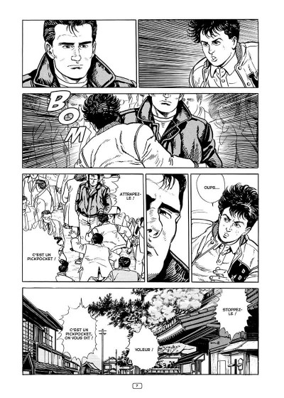Page 8 Garôden