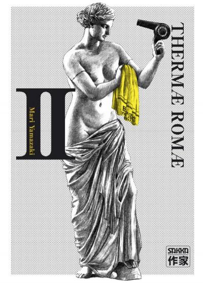 image de Thermae romae tome 2