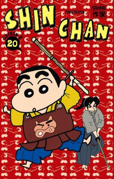 Couverture Shin chan, saison 2 tome 20