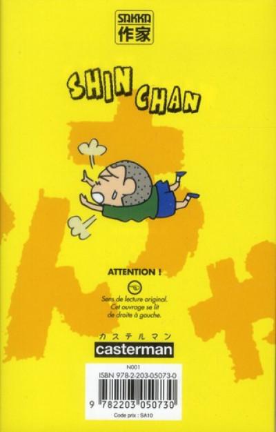 Dos Shin Chan, saison 2 tome 21