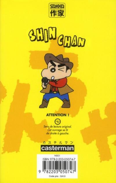Dos Shin chan, saison 2 tome 22