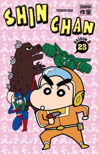 Couverture Shin chan, saison 2 tome 23