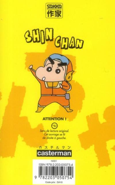 Dos Shin chan, saison 2 tome 23
