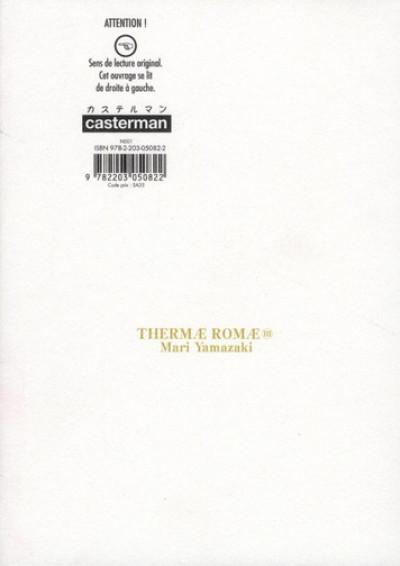Dos Thermae romae 3