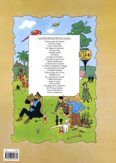 Dos Tintin tome 12 - le trésor de Rackham le rouge (fac-similé couleurs - format géant)