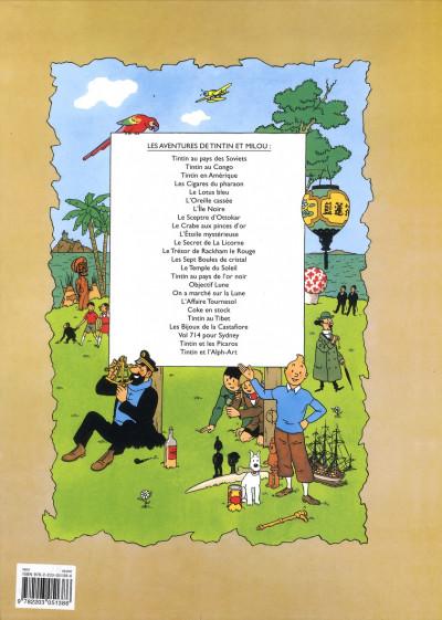 Dos Tintin tome 11 - le secret de la licorne (fac-similé couleurs - format géant)