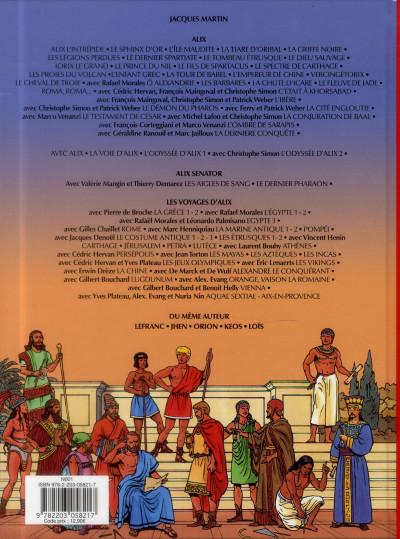 Dos les voyages d'Alix ; Babylone, Mésopotamie