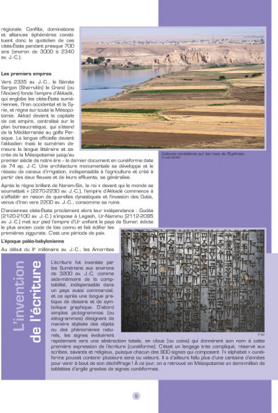 Page 3 les voyages d'Alix ; Babylone, Mésopotamie