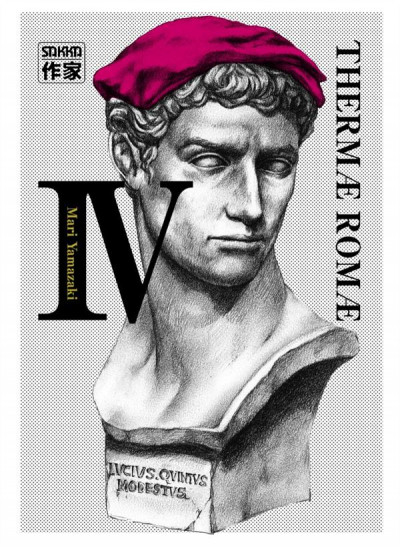 Couverture Thermae romae 4