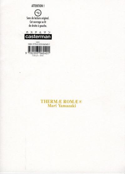 Dos Thermae romae 4