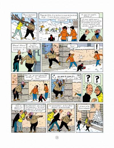 Page 3 Jo, Zette et Jocko tome 5 - La Vallée des cobras