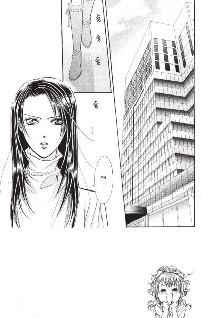 Page 1 Skip beat tome 26