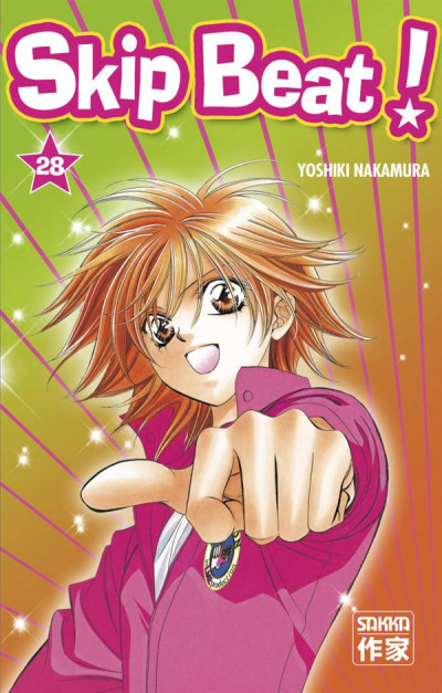 Couverture Skip beat tome 28