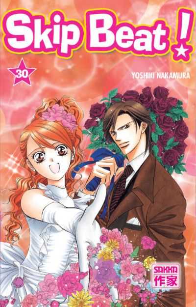 Couverture Skip beat tome 30