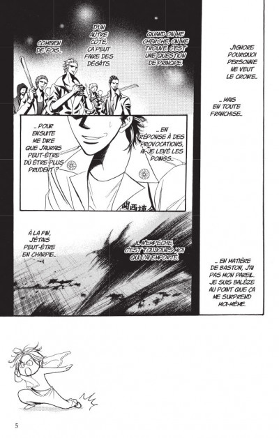 Page 1 Skip beat tome 30