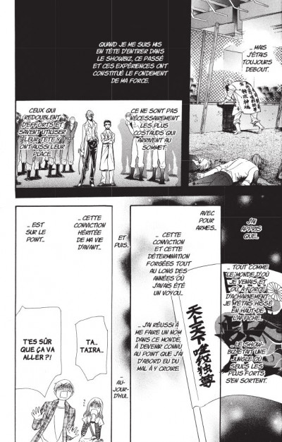 Page 2 Skip beat tome 30